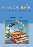 Textbook of Ayurveda: