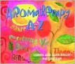 Aromatherapy A-Z
